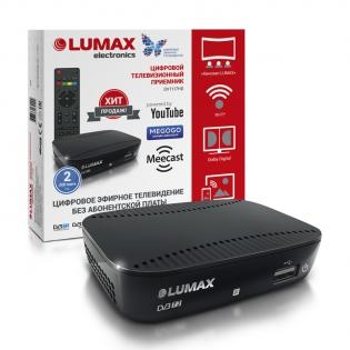 LUMAX DV1117HD