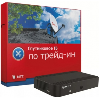 Комплект Спутникового ТВ от МТС ТВ по трейд-ин
