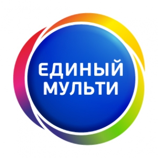"""Пакет """"Единый Мульти"""""""